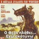 DIO LI CREA...IO LI AMMAZZO Pietro Martellanza Dean Reed R2 DVD only Italian