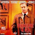 THE JIGSAW MAN Michael Caine Laurence Olivier Susan George Robert Powell R2 DVD