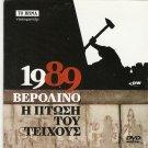 THE FALL OF BERLIN WALL (2009) Documentary R2 DVD