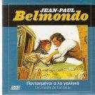 LES MARIES DE L'AN DEUX Jean-Paul Belmondo Laura Antonelli R2 DVD only French