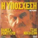 THE PLEDGE Jack Nicholson Vanessa Redgrave Patricia Clarkson PAL DVD