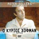 HOFFMAN Peter Sellers Sinead Cusack Jeremy Bulloch R2 DVD