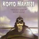 CORTO MALTESE LA COUR SECRETE DES ARCANES Animation R2 DVD only French