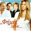 RUMOR HAS IT...  Kevin Costner Jennifer Aniston Shirley MacLaine R2 DVD