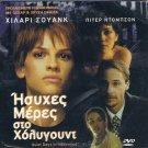 QUIET DAYS IN HOLLYWOOD Hilary Swank Peter Dobson Chad R2 DVD