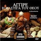 AGUIRRE, THE WRATH OF GOD Klaus Kinski Daniel Ades R2 DVD only German