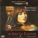 THE UNFAITHFUL WIFE aka LA FEMME INFIDELE Michel Bouquet DVD only French