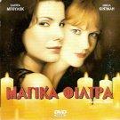 PRACTICAL MAGIC Sandra Bullock Nicole Kidman Dianne Wiest Aidan Quinn R2 DVD