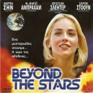 BEYOND THE STARS Martin Sheen Christian Slater Sharon Stone PAL DVD