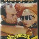 O BLOFATZIS Labros Konstadaras Maro Kodou Giannis Voglis Greek DVD