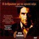 THE MAN WITH THE GOLDEN ARM Frank Sinatra Eleanor Parker Kim Novak R2 DVD