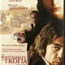 GOYA'S GHOSTS Javier Bardem Natalie Portman Stellan Skarsgard R2 DVD
