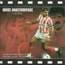OLYMPIAKOS FC GREEK SOCCER NIKOS ANASTOPOULOS  THE MYTH Greek DVD