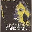 YOUTH WITHOUT YOUTH Coppola Tim Roth Bruno Ganz Alexandra Maria Lara R2 DVD