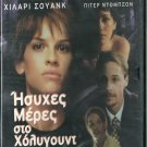 QUIET DAYS IN HOLLYWOOD (1997) Hilary Swank Peter Dobson Chad Lowe PAL DVD