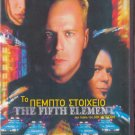 THE FIFTH ELEMENT Bruce Willis Milla Jovovich Ian Holm Gary Oldman (1997) R2 PAL