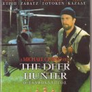 THE DEER HUNTER Robert De Niro Meryl Streep John Savage John Cazale R2 DVD