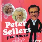 THE LIFE AND DEATH OF PETER SELLERS Emily Watson Charlize Theron (2004) R2 DVD