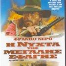 MASSACRE TIME aka THE BRUTE AND THE BEAST Franco Nero George Hilton Fulci R2 DVD