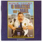 PAUL BLART: MALL COP Kevin James Keir O'Donnell Jayma Mays (2009) PAL DVD