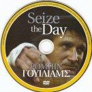 SEIZE THE DAY Robin Williams Jerry Stiller Joseph Wiseman Glenne Headly R2 DVD