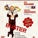 BUSTER Phil Collins Julie Walters Larry Lamb Martin Jarvis Sheila Hancock R2 DVD