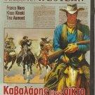 L'UOMO, L'ORGOGLIO,LA VENDETTA Franco Nero Klaus Kinski PAL DVD only Italian