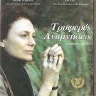 THE SLEEPY TIME GAL Jacqueline Bisset Martha Plimpton Nick Stahl R2 DVD SEALED