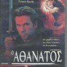 THE IMMORTAL Lorenzo Lamas April Telek R2 DVD SEALED RARE