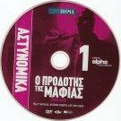 CRIME BOSS Telly Savalas, Antonio Sabato Lee Van Cleef PAL DVD