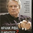 FRANK RIVA 2 Alain Delon Jacques Perrin Mireille Darc R2 DVD only French SEALED