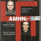 AMEN Costa-Gavras Ulrich Tukur Mathieu Kassovitz Ulrich Muhe R2 DVD SEALED