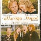 THE UPSIDE OF ANGER Joan Allen Kevin Costner Erika Christensen R2 DVD SEALED