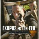 OFFICER DOWN Sherilyn Fenn Casper Van Dien Jerry Kroll Larry Drake R2 DVD SEALED