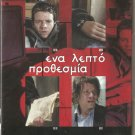 THE LAST MINUTE Max Beesley Emily Corrie Tom Bell Jason Isaacs R2 DVD SEALED