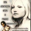 BEFORE WOMEN HAD WINGS Ellen Barkin Oprah Winfrey Tina Majorino PAL DVD SEALED