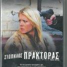 SILENT PARTNER (2006) Tara Reid Nick Moran Gregg Henry R2 DVD SEALED