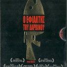 DARWIN'S NIGHTMARE (2004) Hubert Sauper PAL DVD SEALED