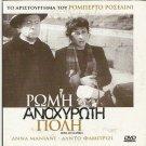 ROMA, CITTA APERTA (OPEN CITY) Aldo Fabrizi Anna Magnani R2 DVD only Italian