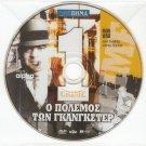 MOB WAR Jake LaMotta, Johnny Stumper, David Henry Keller PAL DVD