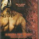 WRESTLEMANIAC Rey Mysterio Irwin Keyes Leyla Milani Adam Huss R2 DVD SEALED