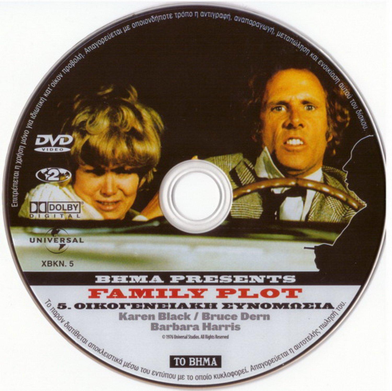 FAMILY PLOT (1976) Karen Black, Bruce Dern, Barbara Harris, Hitchcock R2 DVD