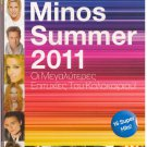 Minos Summer 2011 Bigest Hits PARIOS ZINA FOUREIRA VISSI XOLIDIS 16 tracks CD
