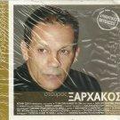 Stavros Xarhakos KSARXAKOS 12 tracks Greek SEALED CD
