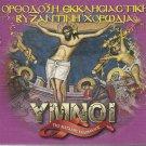 GREEK EASTER HYMNS 22 tracks Holly Week ORTHODOX CHURCH BYZANTINE HYMNS