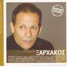 STAVROS XARHAKOS KSARXAKOS 12 golden hits original performances Greek CD