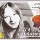 LENA PLATONOS Agapa tin petalouda Mprenthis RED ROSY 16 tracks RARE Greek CD