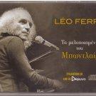 LEO FERRE sings Charles Baudelaire 12 tracks CD