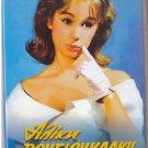 ALIKI VOUGIOUKLAKI movies songs soundtracks Vol.2 13 tracks Greek CD