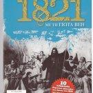 GIOTA VEI Ta iroika tou 1821 Koros 10 tracks Greek CD